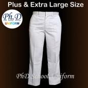 Plus Extra Large Size Waist 37-50 Length 41,43 PhD White Long Pant | Seluar Panjang Putih PBSM BSMM Private School
